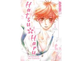 Hatsu Haru - Wirbelwind der Gefühle 01
